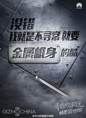 huawei-teaser