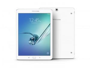 Reminder: Win A Samsung Galaxy Tab S2 9.7 Tablet