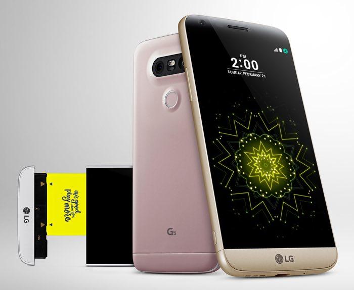 LG G5 smartphone sales