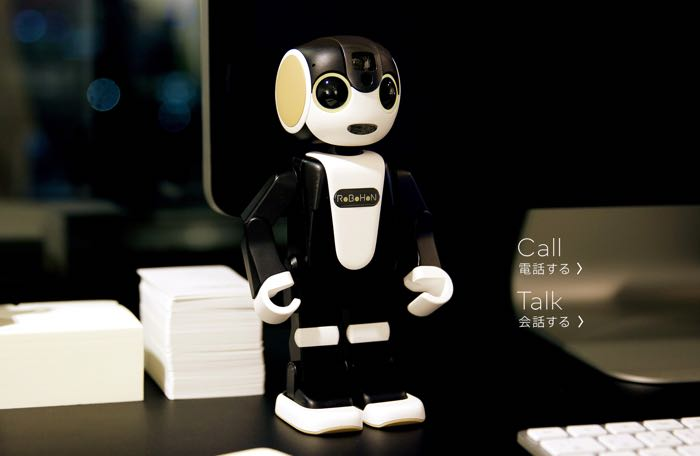 Sharp RoBoHon Is A Robot Smartphone That Costs $1,800 (Video)