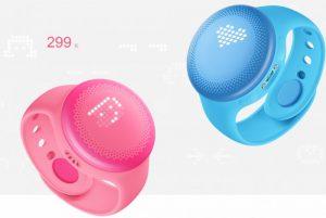 Xiaomi Mi Bunny Kids Smartwatch