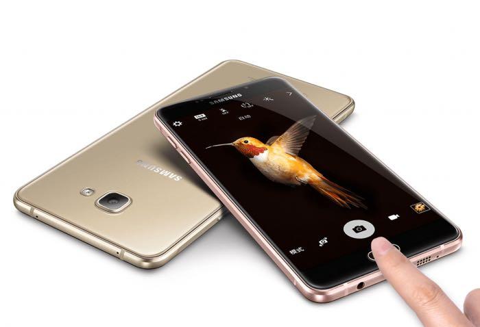 International Samsung Galaxy A9 Pro Appears In Bluetooth SIG