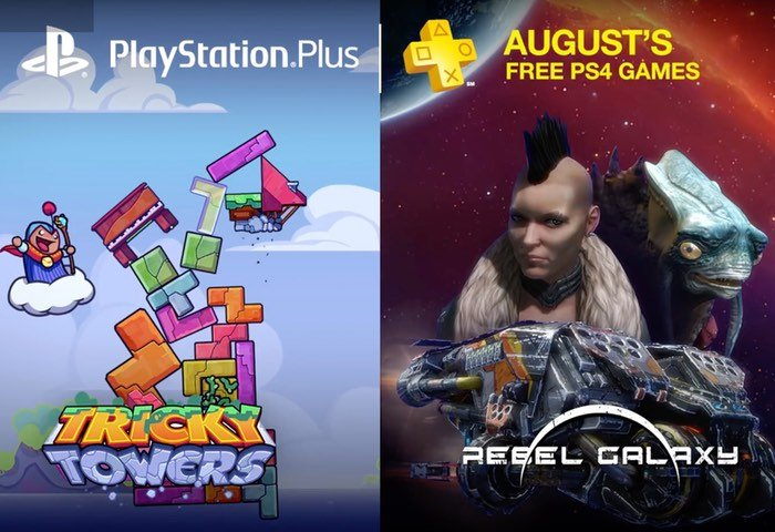 free games on psn august
