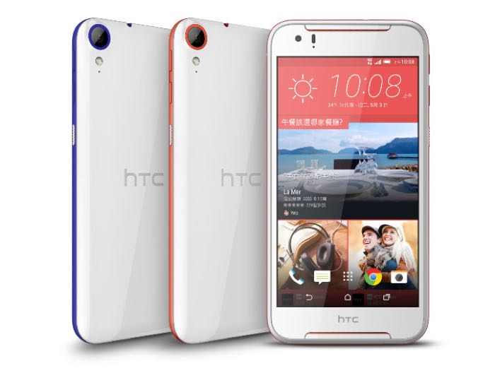 HTC Desire 10 Rumored To Go Official Late September