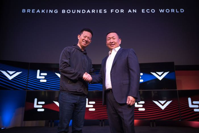 LeEco Is Buying Vizio