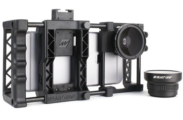 BeastGrip Camera Rig