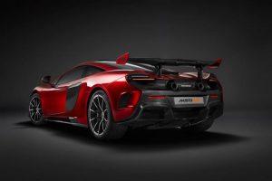 McLaren MSO HS 679 Horsepower Supercar Unveiled