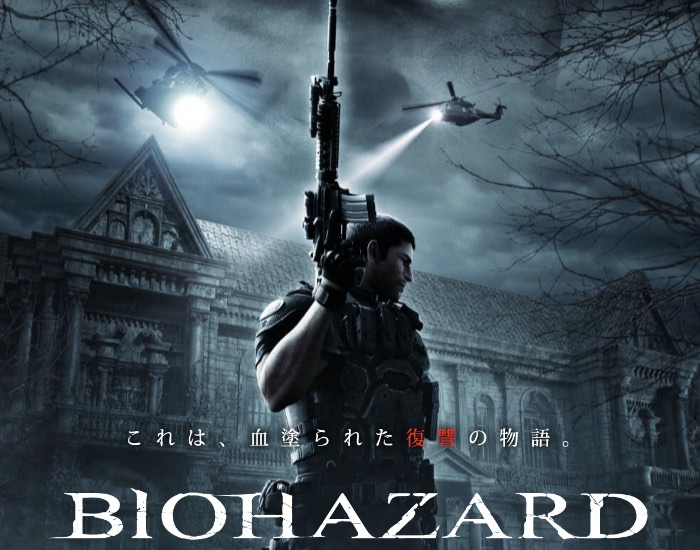 Trailer for New CG Resident Evil Movie Released