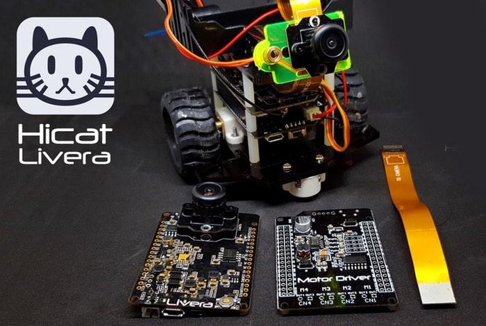 robotic-machine-vision-system