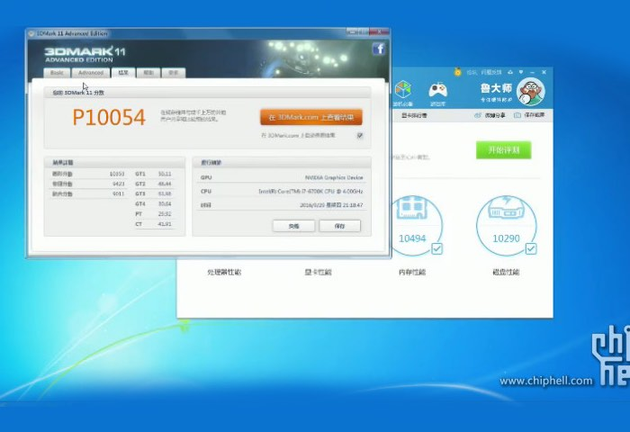 NVIDIA GeForce GTX 1050 Ti 3DMark