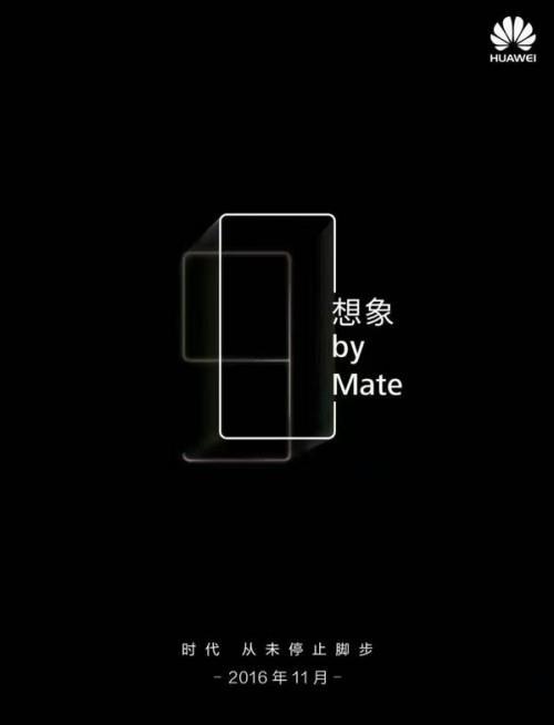 mate-9teaser