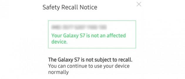 s7-recall-notice-630x269