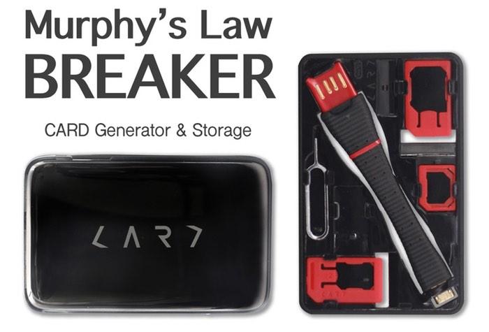 storage-card-adapter