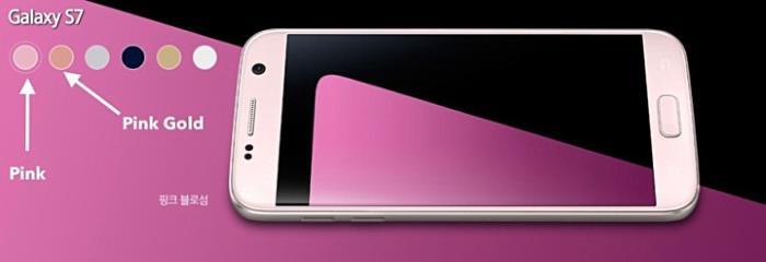 pinks7