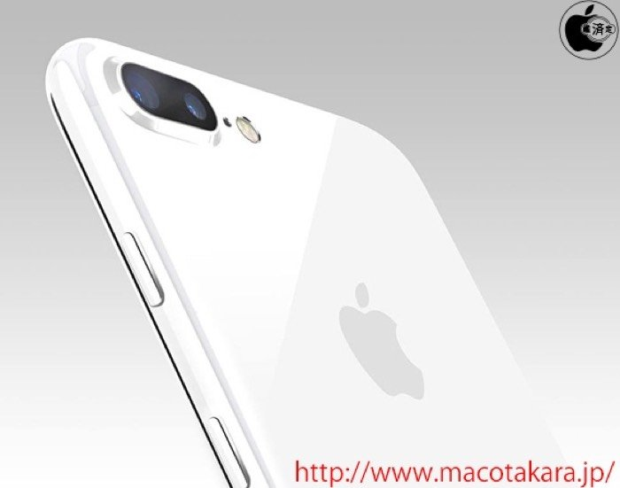 White iPhone 7