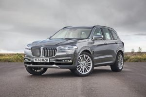 BMW X7 Prices To Start At £70,000