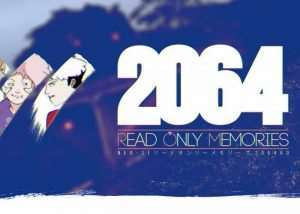2064 Read Only Memories PlayStation 4 Launch Trailer (video)