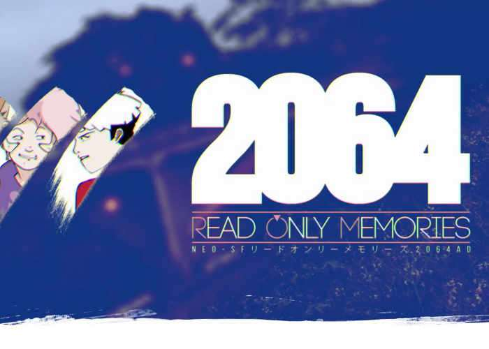 2064: Read Only Memories - Launch Trailer