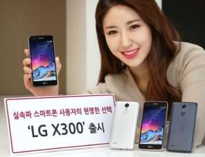 LG X300 Smartphone Announced
