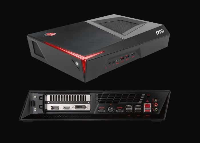 MSI Trident 3 Compact Gaming PC