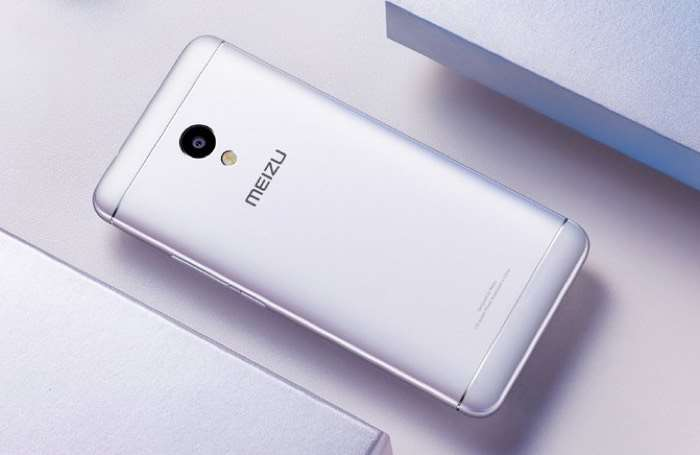 Meizu M5s launched: Here are the features, specs and price