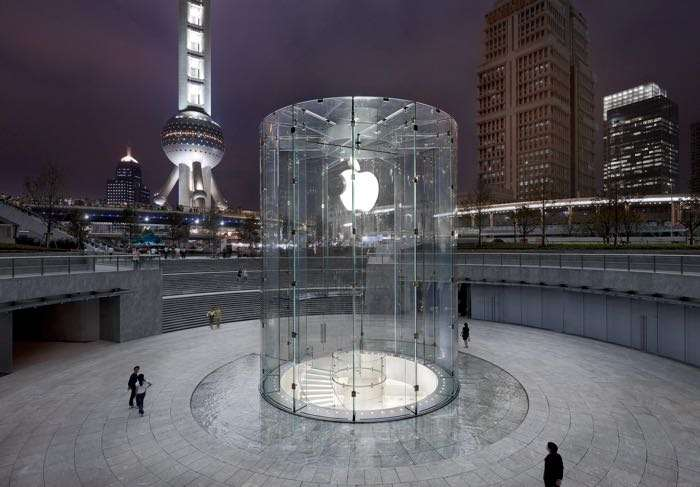 Apple Announces Record Revenue