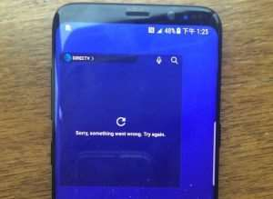 Samsung Galaxy S8 And S8 Appear On AnTuTu