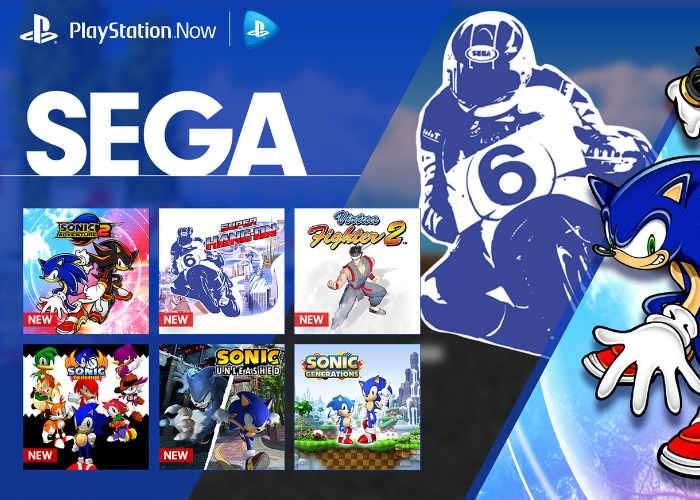 PlayStation Now 13 Sega Games