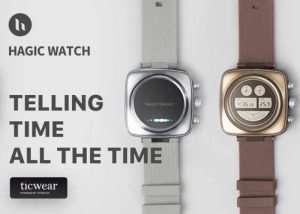 Hagic Customisable Smartwatch Hits Kickstarter (video)