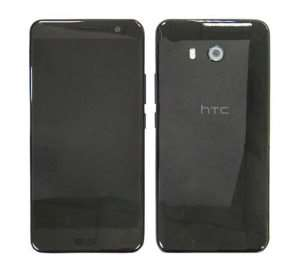 HTC: Teaser Image Suggests New Smartphone Coming Soon