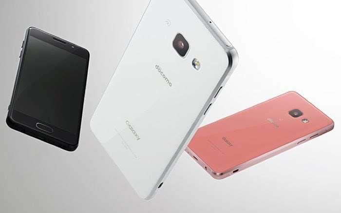 Samsung Galaxy Feel
