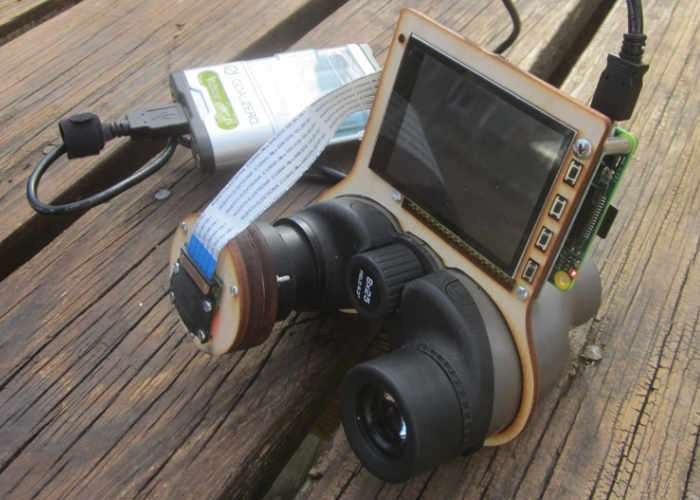 Video Recording Pinoculars