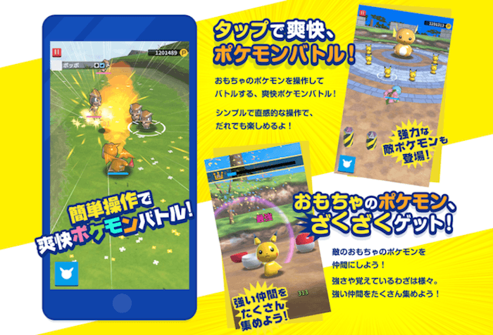 PokeLand announced for mobile, now in alpha in Japan