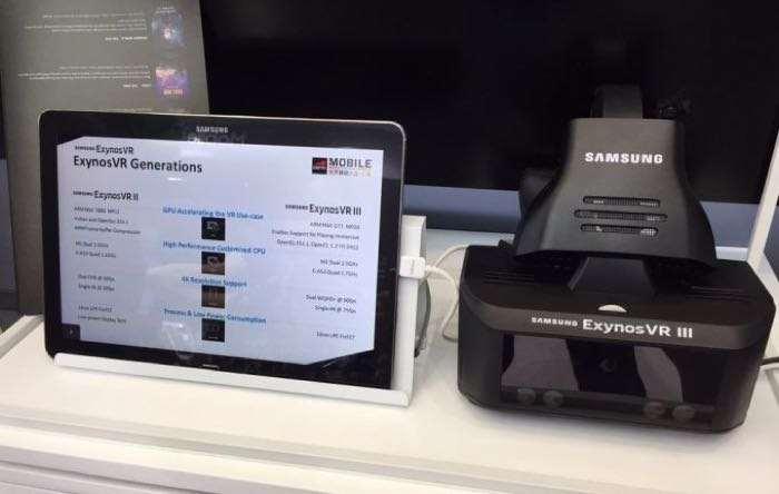 Samsung Exynos VR III