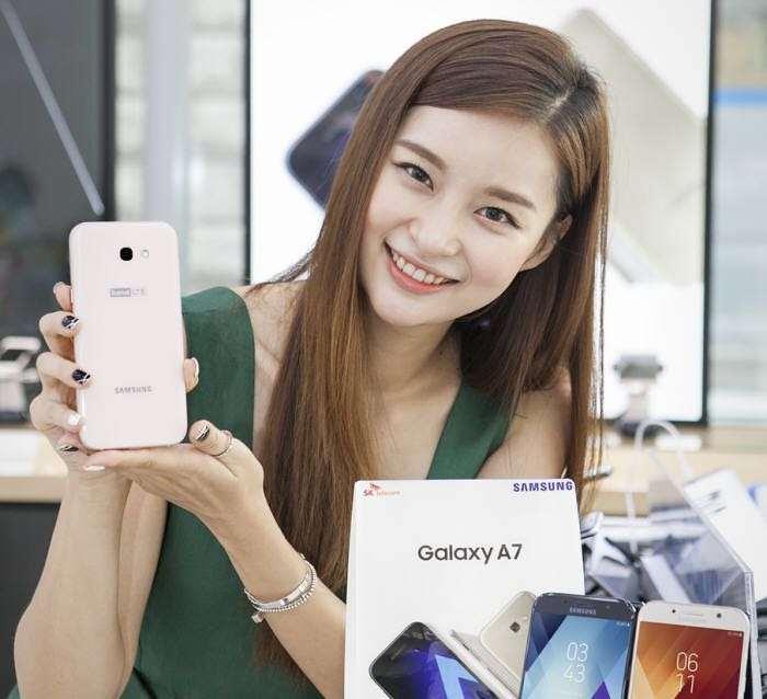 2018 Samsung Galaxy A7