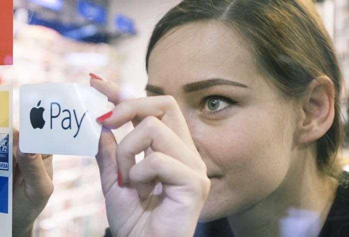 Apple Pay Cash iOS 11