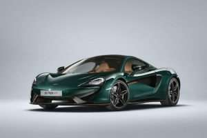 New Bespoke McLaren 570GT Revealed