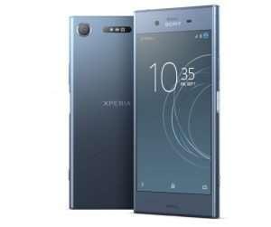 Sony Xperia XZ1 Lands On Vodafone