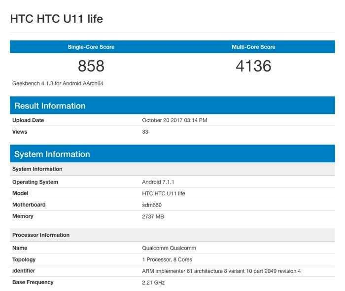 https://www.gsmarena.com/htc_u11_life_geekbench_outing_reveals_snapdragon_660_soc_android_nougat-news-27860.php