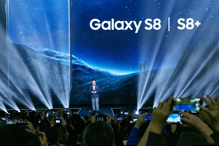 Samsung Galaxy S9 to feature improved face recognition scanner