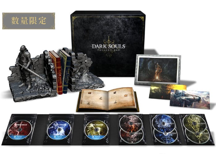 Dark Souls Remastered PS4 Bundle