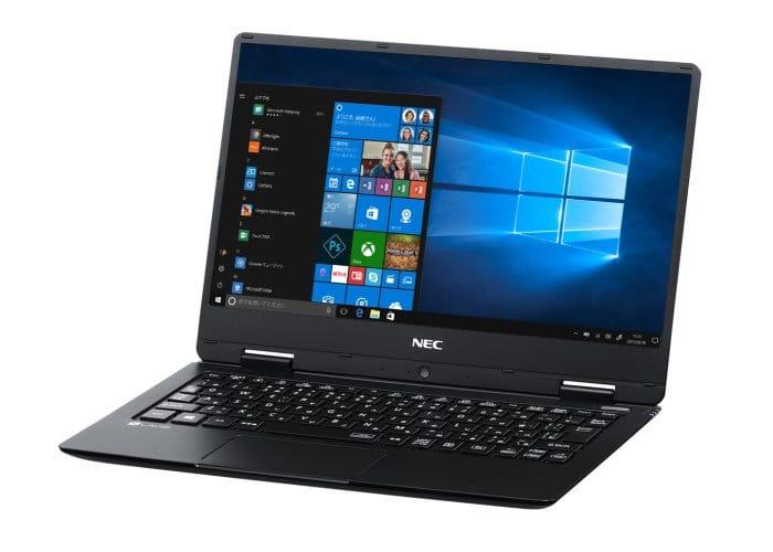 NEC LaVie Note Mobile Fanless Laptop