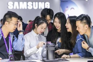 Samsung Galaxy S9 Showcased In China