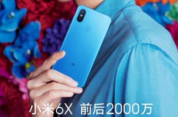 New Xiaomi Mi 6X