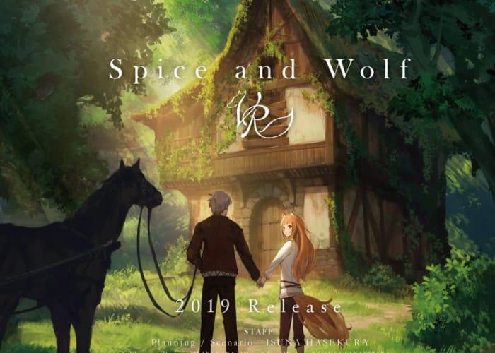 Spice & Wolf VR