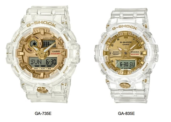 Casio G-Shock 2018
