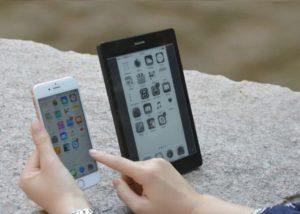 eReader smartphone monitor