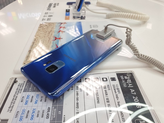 Polaris Blue Samsung Galaxy S9