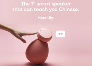 Lily smart speaker teaches Chinese