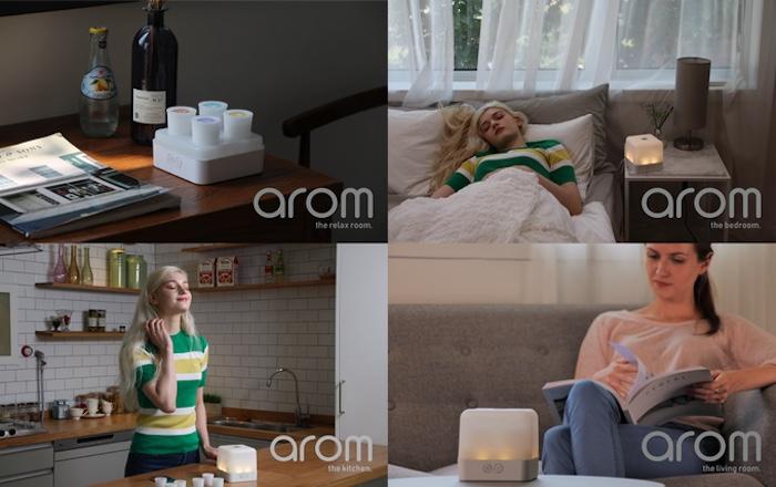 Arom Smart gadget
